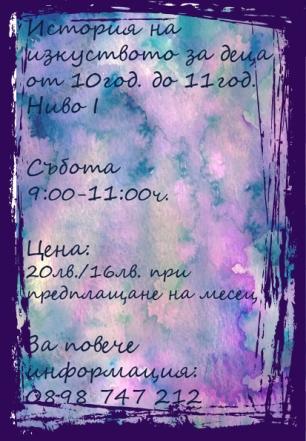 Grafik_IstoriaI